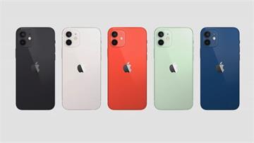 蘋果新機「0元購機」高資費綁約長!3C達人建議採用4G資費或買空機最划算