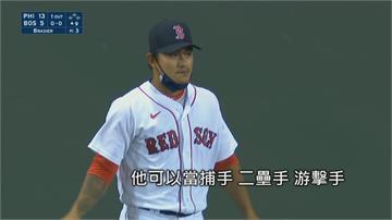 MLB/再扮超級工具人!林子偉先發中外野  守備率百分百