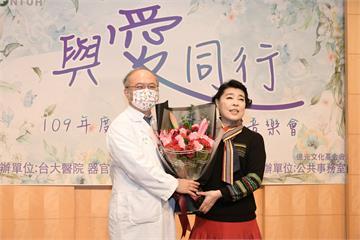 大愛永續! 台大醫院器捐感恩音樂會 向捐贈者及家屬致敬