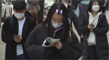 南韓加強防疫迎明天高考 北朝鮮時隔9個多月防疫最高級