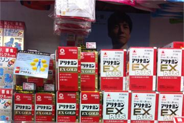 快新聞/合利他命易主! 武田藥品以700億元出售非處方藥業務