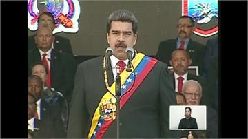 委國總統馬度羅宣誓第二任就任  美方轟「不承認」