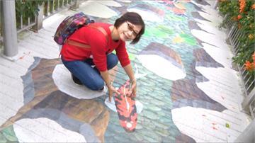 與鴛鴦戲水、抓魚 鶯歌永吉公園3D立體彩繪步道吸睛