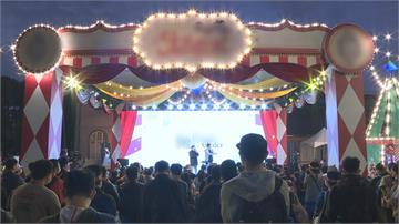 日本人氣手遊冬日祭活動 華山文創嗨翻粉絲