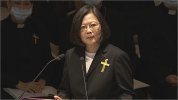 快新聞/李登輝追思禮拜 蔡英文追思:把民主和自由留給台灣