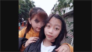 新竹民宅密室夾層 找到高雄失蹤少女  手機斷訊故佈疑陣 警逮保全版李宗瑞