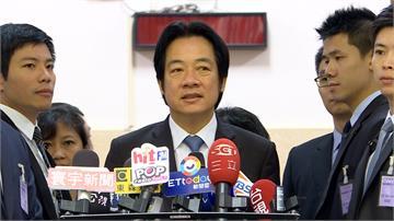 國際刑警組織拒我國與會 賴清德批:中國打壓