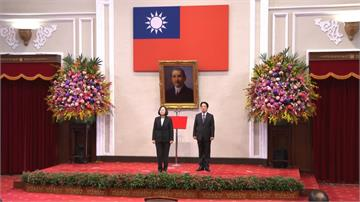 第二任總統任期起跑!蔡英文、賴清德宣誓就職