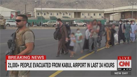G7將商討美軍撤離期限 對塔利班立場須達共識