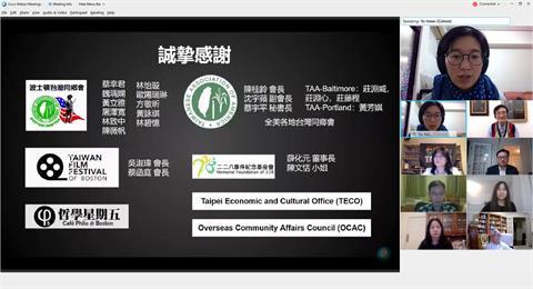 全美台灣同鄉會「二二八」紀念活動落幕 陳桂鈴盼:台灣的自由民主與人權得以長存
