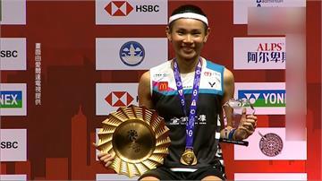 戴資穎逆轉勝馬琳 奪生涯第三座年終賽后冠