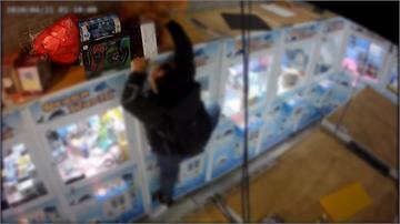 自備萬能鑰匙偷遍北市 娃娃機大盜落網