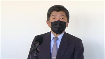 快新聞/政院宣示新廠商未查廠不能進口 陳時中:我們不會減少對安全衛生要求