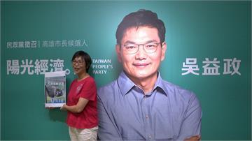 蔡壁如質疑陳其邁論文 共同作者力挺:沒有他不可能完成