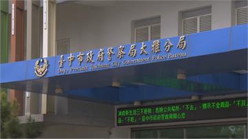 「隔壁麵店沒有辣椒醬」台中大雅警局google只得2.5顆星