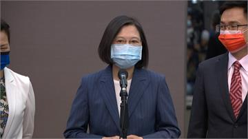港區國安法若傷害台灣 蔡英文總統:考慮反制措施