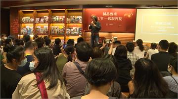 敦南誠品今熄燈!詹宏志:台北是一個神奇的地方