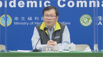 快新聞/浙江台商持陰性證明返台「檢疫期滿前確診」 莊人祥:有可能在台灣感染但機率低