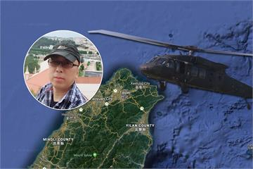 快新聞/黑鷹8將士殉職 苦苓籲:「投票保護台灣」才能給犧牲軍人一點點慰藉