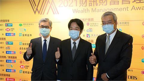 想當VIP看這裡!財富管理頒獎 謝金河:香港金融地位正在消失 台灣有機會取而代之