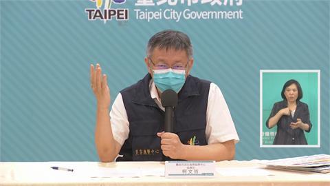 快新聞/柯文哲:台灣加入CPTPP是「海嘯來了」有3大衝擊