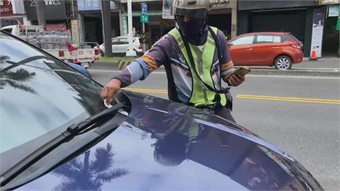 為了20塊辱罵停車收費員 法官判公然侮辱罰5千元