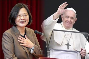 快新聞/教宗方濟各向蔡英文申致國慶賀忱 祝禱「永享和平」及團結