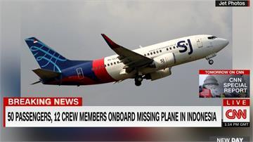 印尼廉航波音737墜毀 62人摔落萬英尺高空