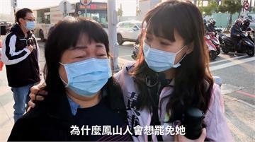 快新聞/黃捷深夜發影片 激勵香港網友:「台灣人再一次讓我們見到希望」