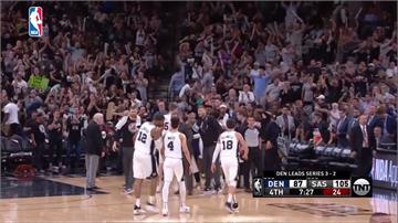 NBA/馬刺主場背水一戰擊敗金塊 系列賽逼入第七戰
