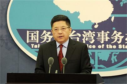 快新聞/挺香港民主 馬曉光:台灣當局若不停止政治操弄必將嚴懲