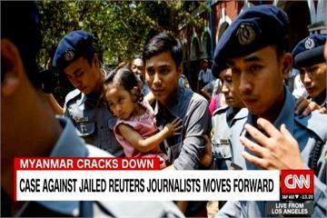 前警局長控緬軍設局 路透記者有望重獲自由