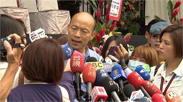 韓國瑜將出席6月1日凱道大造勢 黃捷:先辭市長再選總統