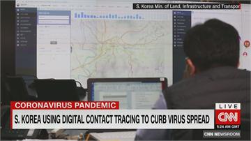 南韓確診降至個位數 當局指大數據追蹤為關鍵第一步