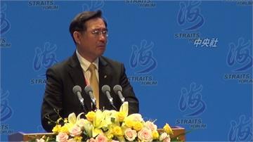 海峽論壇空前冷清中國高層出席人士首次降級