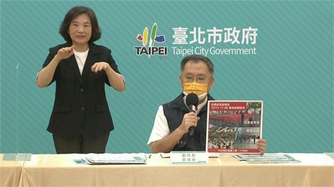 快新聞/北市長者冒雨排長龍打莫德納氣炸 蔡炳坤致歉:確實動線設計不佳