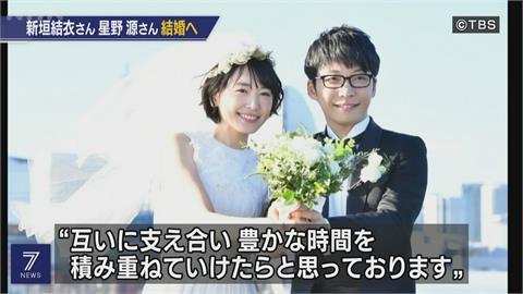 新垣結衣婚訊 搜尋數勝過疫情五倍!國民老婆被娶走 單日搜尋量破百萬