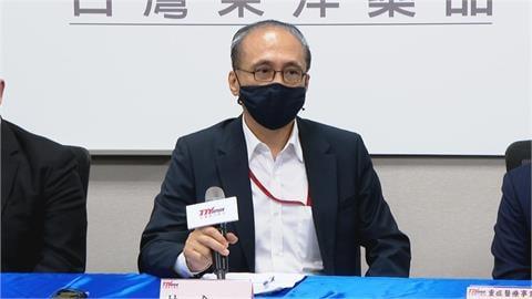 快新聞/東洋爆內線交易! 董事長林全:希望同仁能記取教訓