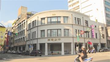 中央書局回來了!中區文化地景再現啟動台灣新世紀文藝復興