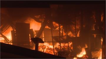 五股鐵皮工廠暗夜火警 延燒近3000平方公尺