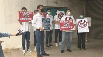 立委集體收賄案 公民團體嗆趙正宇辭職否則提罷免