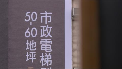 台南祭「囤房稅」查出「囤屋王」 1人擁78戶非自住房