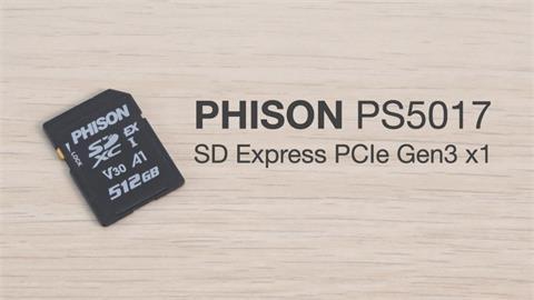 一張高速 SD 記憶卡多少錢?有你想不到的速度呈現!
