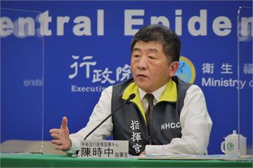 快新聞/蒙古一周內累積21例本土病例 指揮中心:從低風險調整為「中低風險」國家