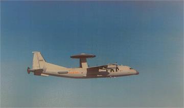 快新聞/又擾台!共機空警500機侵入我西南防空 空軍飛彈追監應對