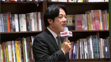 賴清德回應蔡英文「誠信說」 曝參選總統關鍵原因