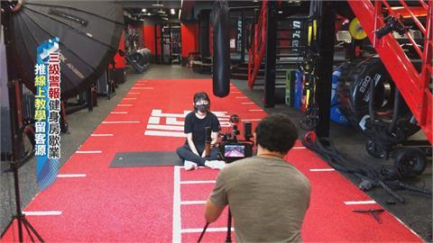 疫後健康觀念提升 跨國健身業者看好台灣市場