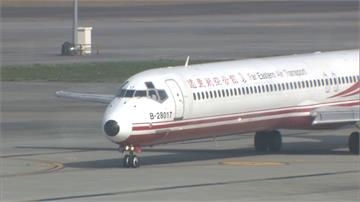 遠航欠稅9700萬 客機首拍結果出爐