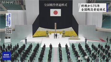 日本終戰75周年 小泉等4閣員參拜靖國