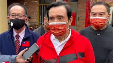 累了?馬英九再提「別拒絕中國疫苗」頻口誤說成「口罩」